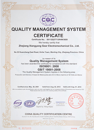 ISO9001:2008英文