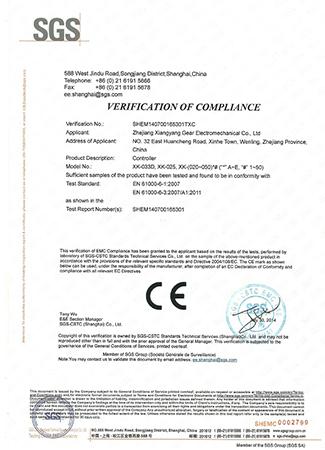 控制器CE认证