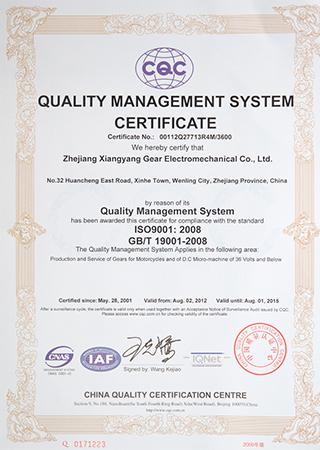 电机CE认证